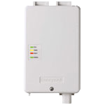 4G CellGuard Unit, an essential part of a wireless security system